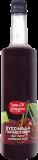 Condensed Sour Cherry Juice